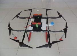 15kg植保无人机 无人遥控农药飞机