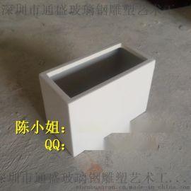 玻璃钢长方形花盆雕塑户外防腐玻璃纤维花盆造型雕塑定制