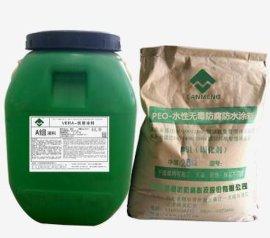 PEO-水性无毒防腐防水涂料生产厂家