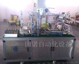 国诺三维包装机 化妆品包装机 面膜包装设备
