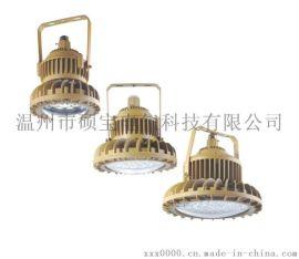 BAD85-M40W/50W/60W/70W/80W防爆高效节能免维护LED灯