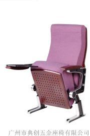 典创礼堂椅剧院排椅阶梯排椅大型礼堂椅实木款 DC-6021