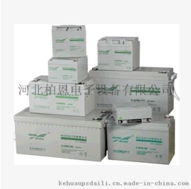 科华蓄电池6-GFM-65(12V 65AH)