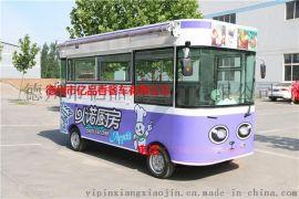 亿品香餐车街景车电动四轮小吃车房车移动售货车奶茶冷饮车