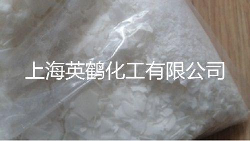 TPU专用脱模母粒、聚氨酯专用脱模母粒、TPU专用脱模剂