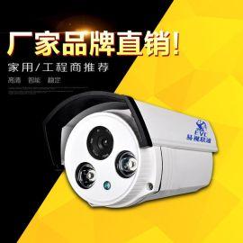易视联通EV-HK130HD高清网络摄像头130万红外远程监控摄像机