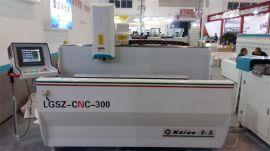 凯岳铝合金数控钻铣床LXF-CNC-300工业铝加工设备