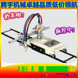TYCG1-30半自动火焰切割机气割机钢板切割机