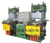 拓威200T硅膠冰盒硫化成型機