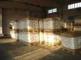 鄂州超高分子量阳离子聚丙烯酰胺PAM 现货直销