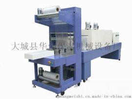 工厂直销袖口式纸箱套膜包装机 热收缩包装机 工业配件包膜塑封机