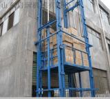 宜春 上饒市,啓運液壓貨梯 ,電動升降平臺 家用小型升降機 液壓升降臺急需採購安裝要求