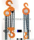起重工具手拉葫芦,双鸟,HSZ-5A环链葫芦,起升3m,优质合金钢材质