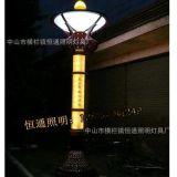 廠家主營景觀燈 高杆燈 中華燈 太陽能路燈 草坪燈