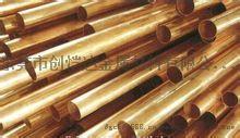 供应进口W70钨铜 W70钨铜板 W70钨铜棒 品种齐全