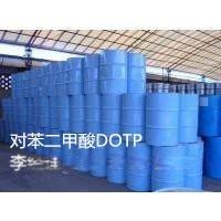 青岛平度生产对苯二甲酸二辛酯哪个厂家 专业