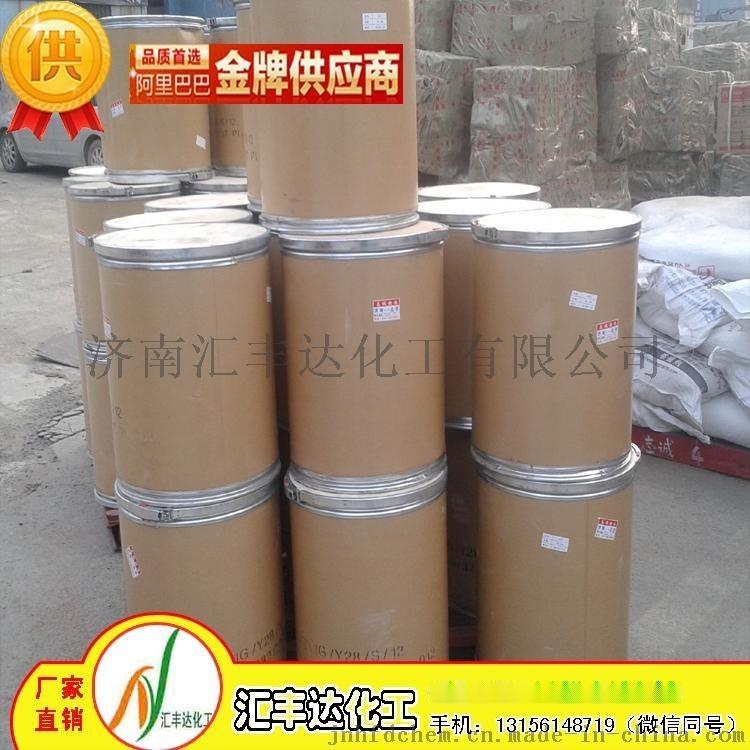 对羟基苯甲酸 山东厂家直供99.5% CAS:99-96-7 汇丰达批发