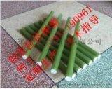 拉擠環氧樹脂用增韌劑CH101型環保增韌助劑