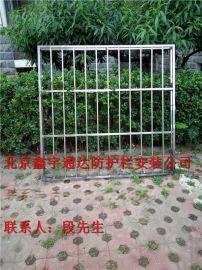 北京东城东单东四附近安装防护栏安装小区防盗窗不锈钢窗户护网防盗网