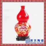 中国红聚财葫芦花瓶 喜庆陶瓷中国红花瓶礼品