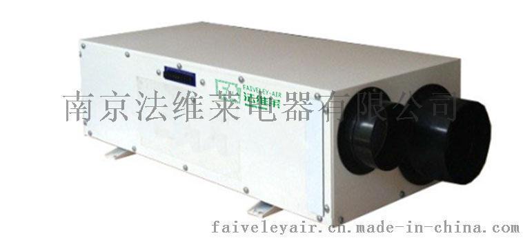 家用除湿机供应商 新风除湿系统定制