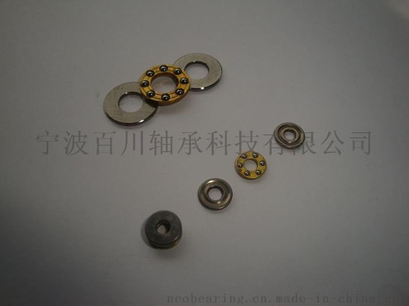 F2.5-6M帶溝道特微型平面軸承