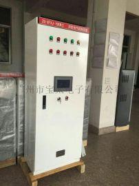 广州数字智能消防成套设备 消防巡检柜 消防电气控制设备 通用型水泵自动控制设备