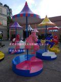 廣東大工廠專業定做玻璃鋼旋轉木馬
