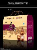 安陽包裝土特產禮品盒哪家專業