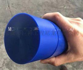 浇注尼龙棒 MC尼龙空心实心棒 MC901蓝色尼龙棒管 阻燃尼龙防静电尼龙棒耐磨耐腐蚀 黑色 白色 绿色 红色等