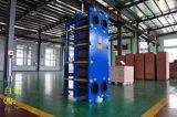 供应重庆98%浓硫酸专用哈氏合金板式换热器