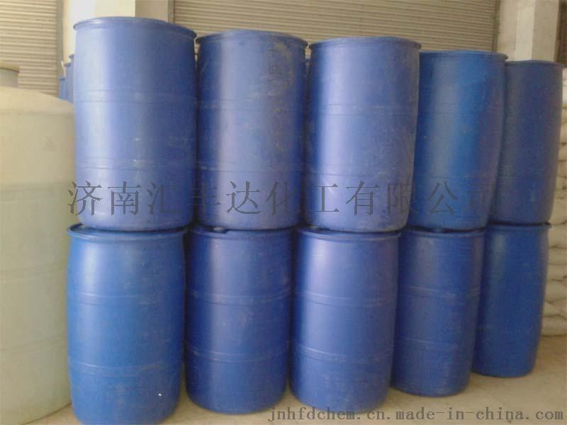 六氟异丙醇_920-66-1