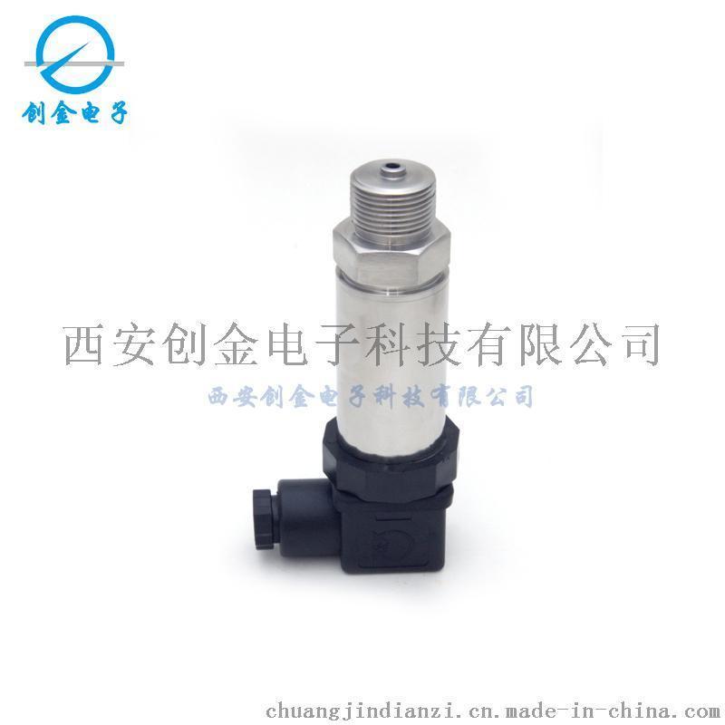 CAN匯流排壓力變送器 工業集中佈線壓力變送 廠家直銷