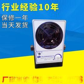 斯莱德SL-001台式离子风机