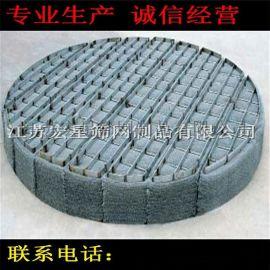 厂家直销 不锈钢丝网除沫器 HG/T21618-1998 高效型 耐腐蚀