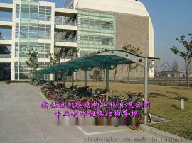 本溪公共自行车车棚、本溪钢结构停车棚公司