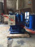 3段分体式船舶生活污水处理装置ZC/CCS证书