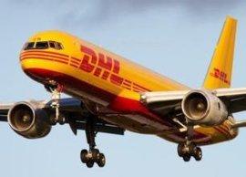 国际快递大陆DHL UPS FDX EMS