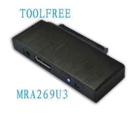 MRA269U3 2.5寸外接硬盘盒