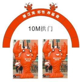 湖北龙虾节龙虾气模及龙虾卡通充气模型