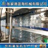 桶装水灌装设备 新款小型3-15升纯净水灌装生产线 桶装水灌装机