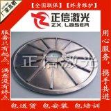 不鏽鋼過濾換熱器片全自動鐳射焊接設備