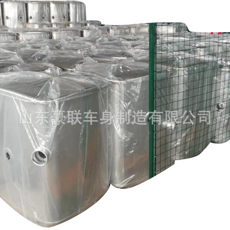 油箱专业厂家 豪沃 解放J6 J7奥龙 欧曼 红岩等轻量化 鋁合金油箱