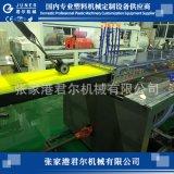 PE海洋防滑踏板海上養殖塑料踏板塑膠防滑板生產線源頭廠家