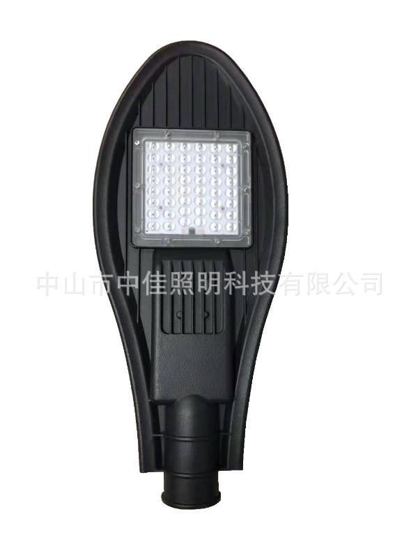 厂家直销led**路灯头50W100W150W200W单颗**路灯压铸贴片路灯