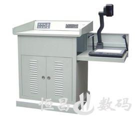 多媒体钢制讲桌(HC-D3000)
