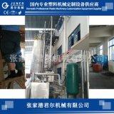 塑料配混系统原厂家定制