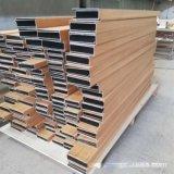 50×100鋁方管天花吊頂 健身房仿木紋四方管美觀舒適