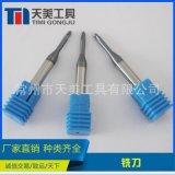 供應二刃四刃鎢鋼長脖子銑刀 60°硬質合金球刀  接受非標定製