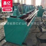 厂家矿用SF/XJK浮洗机SF-4聚氨酯叶轮盖板定制生产加工